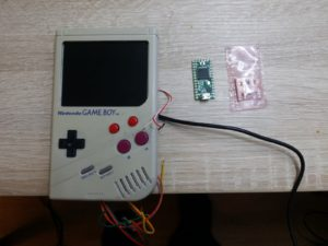 20140904 163123 300x225 - Der Do-it-yourself-Raspboy