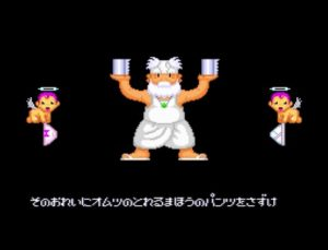 TC2 300x229 - Toilet Kids (PC Engine, 1992)