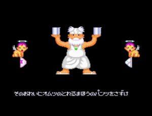 TC2 300x229 - Toilet Kids (PC Engine, 1992)