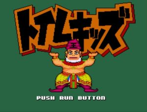 TC5 300x229 - Toilet Kids (PC Engine, 1992)