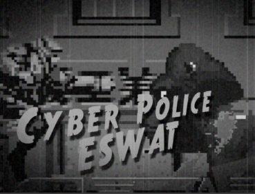Cyber Police ESWAT (Amiga, 1990)