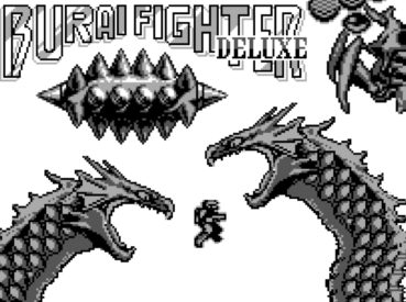 Burai Fighter Deluxe (GameBoy, 1990)