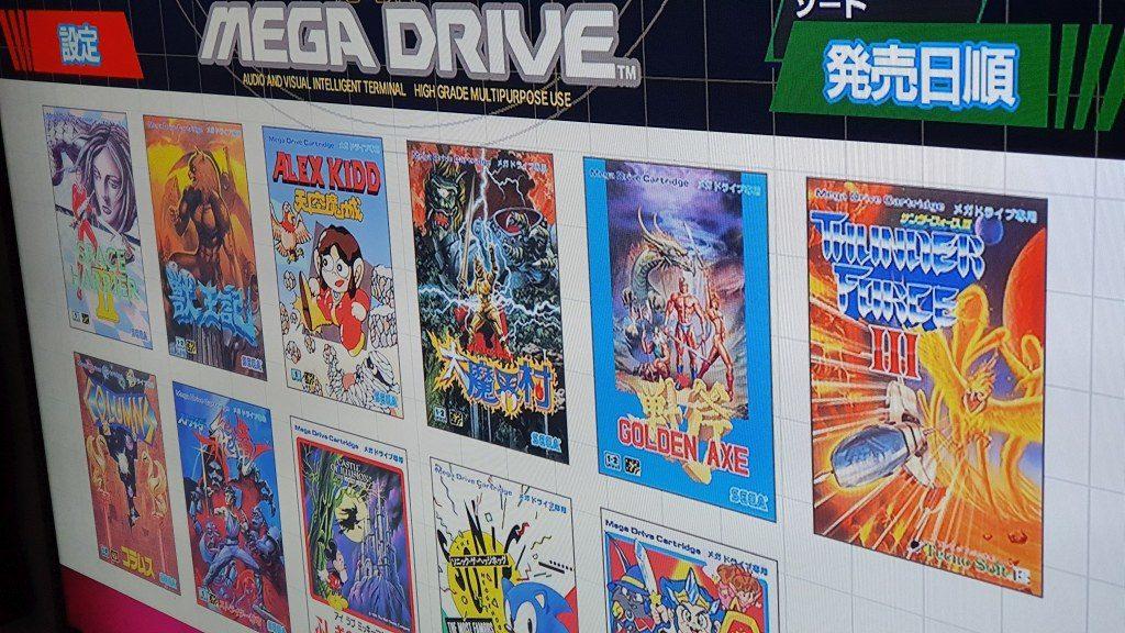 megadrivemini01 1024x576 - Mega Drive Mini - Der Brian unter den Minis?